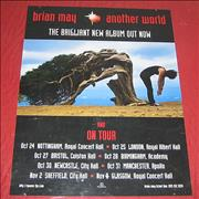Click here for more info about 'Brian May - Another World - Hanging Window Banner'