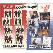 Brian May The Stonk UK CD single