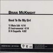 Click here for more info about 'Brian McKnight - Used To Be My Girl'