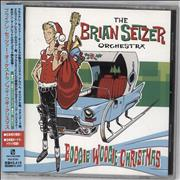 Click here for more info about 'Brian Setzer - Boogie Woogie Christmas'