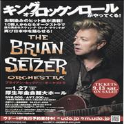Click here for more info about 'Brian Setzer - In Concert'
