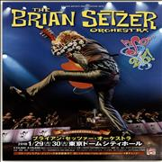 Click here for more info about 'Brian Setzer - Japan Tour 2018'