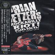 Click here for more info about 'Brian Setzer - Osaka Rocka! Live In Japan 2016 - Large'