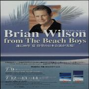 Click here for more info about 'Brian Wilson - Imagination - Pair Of Handbills'