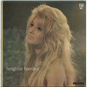 Brigitte Bardot Brigitte Bardot - EX UK vinyl LP