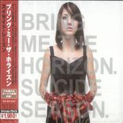 Click here for more info about 'Bring Me The Horizon - Suicide Season'