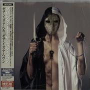Bring Me The Horizon There Is A Hell Believe Me I've Seen It, There Is A Heaven L Japan CD album Promo