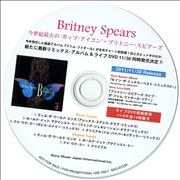 Britney Spears B In The Mix: The Remixes 2 - Sampler Japan CD-R acetate Promo