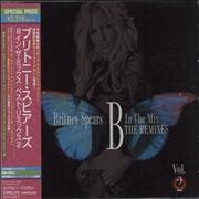 Britney Spears B In The Mix: The Remixes 2 Japan CD album Promo