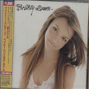 Britney Spears Baby One More Time Japan CD album Promo