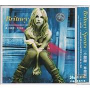 Britney Spears Britney - Sealed China CD album