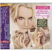 Britney Spears Femme Fatale Japan CD album Promo