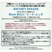 Britney Spears Work Bitch Japan CD-R acetate Promo