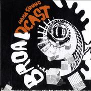 Click here for more info about 'Broadcast - Haha Sound'