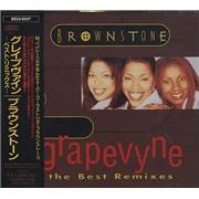 Brownstone Grapevyne The Best Remixes Japan CD single Promo