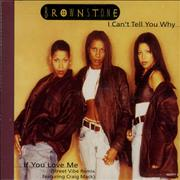 Click here for more info about 'Brownstone - I Can't Tell You Why'