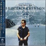 Click here for more info about 'Bruce Dickinson - The Best Of Bruce Dickinson'