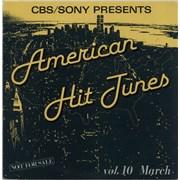 Bruce Springsteen American Hit Tunes Vol.10 March '87 Japan vinyl LP Promo