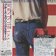 Click here for more info about 'Bruce Springsteen - Born In The U.S.A.'