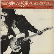 Bruce Springsteen Born To Run + promo stamp + pr Japan vinyl LP