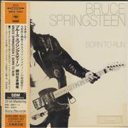 Click here for more info about 'Bruce Springsteen - Born To Run - 20-Bit/Special Package'