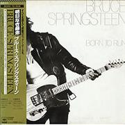 Click here for more info about 'Bruce Springsteen - Born To Run - Olive Green Obi'