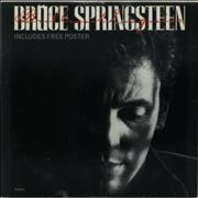 "Bruce Springsteen Brilliant Disguise UK 12"" vinyl"