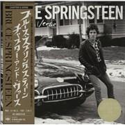 Bruce Springsteen Chapter And Verse - Tortoise Shell Vinyl Japan 2-LP vinyl set