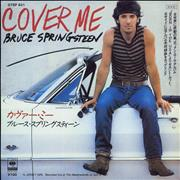 Click here for more info about 'Cover Me'