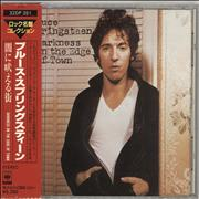 Bruce Springsteen Darkness On The Edge Of Town + Obi Japan CD album