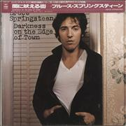 Bruce Springsteen Darkness On The Edge Of Town - Top Obi Japan vinyl LP