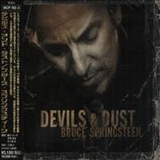Click here for more info about 'Devils & Dust'