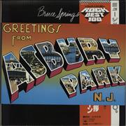 Click here for more info about 'Bruce Springsteen - Greetings From Asbury Park - Rock Best Obi'