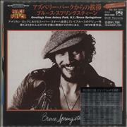 Bruce Springsteen Greetings From Asbury Park, N.J. Japan CD album