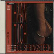 Click here for more info about 'Bruce Springsteen - Human Touch - Promo + Obi'