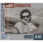 Bruce Springsteen Hungry Heart Japan CD single