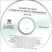 Click here for more info about 'Bruce Springsteen - Light Of Day - A Tribute To Bruce Springsteen'