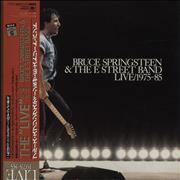 Bruce Springsteen Live/1975-85 + Red Obi Japan vinyl box set