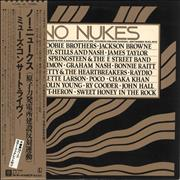 Click here for more info about 'Bruce Springsteen - No Nukes'