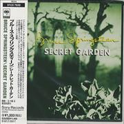 Click here for more info about 'Bruce Springsteen - Secret Garden - Sealed'