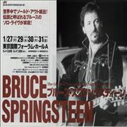 Click here for more info about 'Bruce Springsteen - The Ghost Of Tom Joad Solo Acoustic Tour 1997 - Pair Of Flyers'