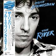 Click here for more info about 'Bruce Springsteen - The River + obi'