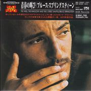Click here for more info about 'Bruce Springsteen - The Wild The Innocent & The E Street Shuffle'