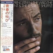 Click here for more info about 'Bruce Springsteen - The Wild, The Innocent And The E Street Shuffle + obi'