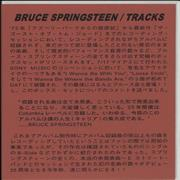 Click here for more info about 'Bruce Springsteen - Tracks - Tapes 1 & 2'