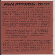 Click here for more info about 'Bruce Springsteen - Tracks - Tapes 3 & 4'