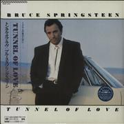 Click here for more info about 'Bruce Springsteen - Tunnel Of Love - Sealed'