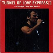 Click here for more info about 'Bruce Springsteen - Tunnel Of Love Express I - Tougher Than The Rest - Snapped'