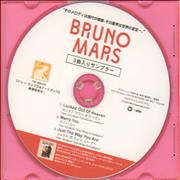 Click here for more info about 'Bruno Mars - Album Sampler'