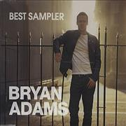 Click here for more info about 'Best Sampler'
